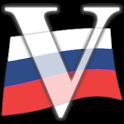 Russian Verbs Pro icon