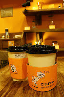 cama café -彰化中正店