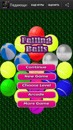 Falling Balls 2.2 screenshots 1