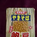 by sakuya601