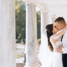 Wedding photographer Nadezhda Tereshko (2kosmos). Photo of 14.08.2018