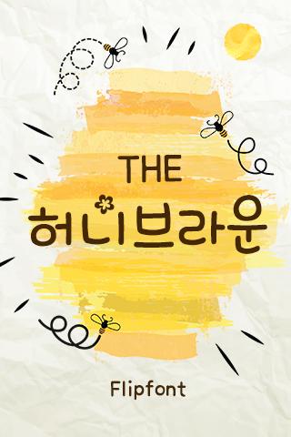 THEHoneybrown™ Korean Flipfont