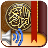 Holy Quran with audio