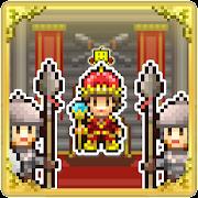 冒険キングダム島 MOD APK 1.4.2 (Mega Mod)