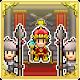 冒険キングダム島 (game)