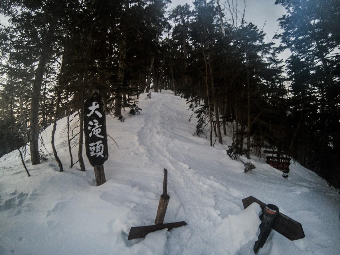 Mt. Senjogatake thumbnails No.17