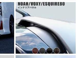 ノア ZRR80Wのカスタム事例画像 m.c.noahさんの2020年09月16日20:48の投稿