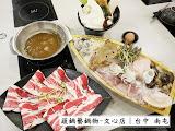 蔬鍋藝鍋物-台中文心店