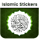 Download Islamic Stickers for WA - Arabic Stickers 2020 For PC Windows and Mac