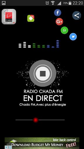 CHADA FM | RADIO MAROCAINE 1.1.2 screenshots 5