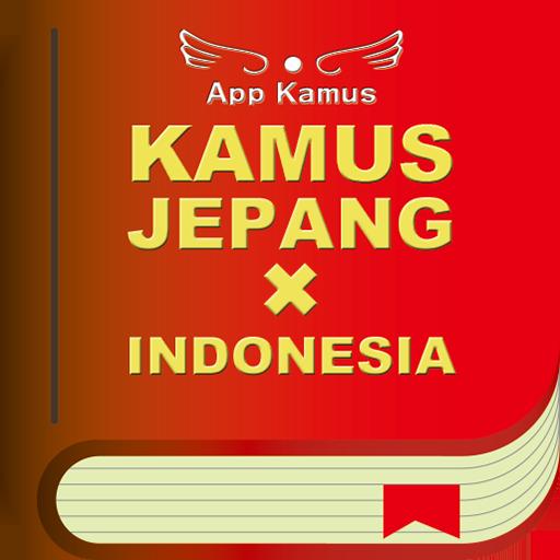 Kamus Bahasa Jepang Indonesia Lengkap Pdf