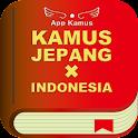KAMUS JEPANG-INDONESIA Gratis icon