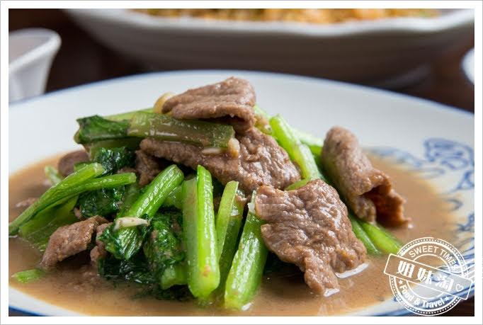 上賓麵食館炒牛肉