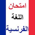 اختبار الفرنسية icon
