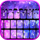 Galaxy Space Drop Keyboard Theme
