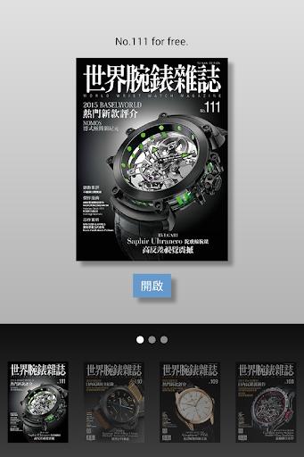 世界腕表杂志CN