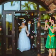 Wedding photographer Márton Martino Karsai (martino). Photo of 13.05.2016
