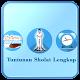 Download Tuntunan Sholat Lengkap For PC Windows and Mac