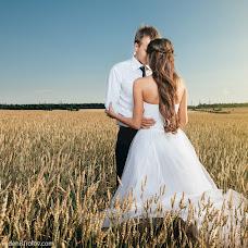 Wedding photographer Denis Frolov (DenisFrolov). Photo of 27.03.2017