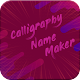 Download Calligraphy Name Maker - My Name For PC Windows and Mac