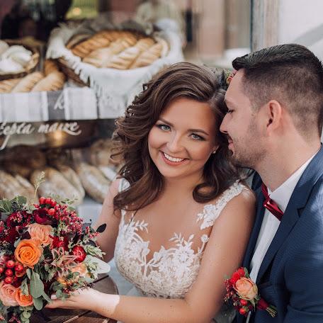Wedding photographer Vladlena Demisheva (Vlademisheva). Photo of 18.01.2018