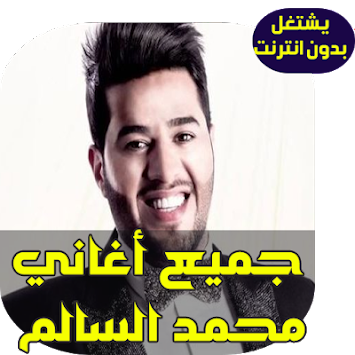Bala bala arabic ringtone youtube.