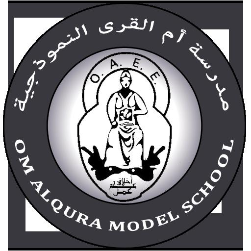 مدرسة أم القرى النموذجية