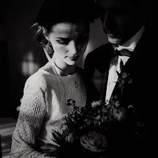 Wedding photographer Agata Majasow (AgataMajasow). Photo of 09.05.2017