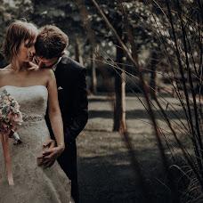 Wedding photographer David Kis (davidkisfoto). Photo of 16.10.2018