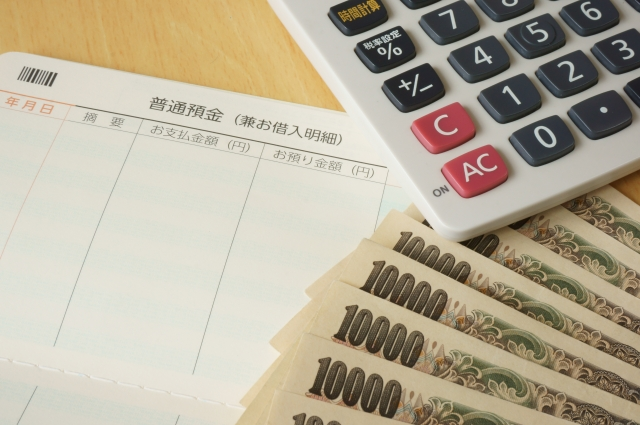 SMBCモビット審査に通るか落ちるかの難易度を9項目から徹底解説!!