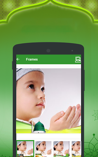 12 Rabi-ul-Awal Edit Photo Frame 2018 1.0 screenshots 9
