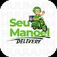 Seu Manoel Download for PC Windows 10/8/7