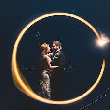 Wedding photographer Rodrigo Ramo (rodrigoramo). Photo of 30.04.2018