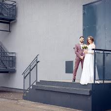Wedding photographer Delana Romanova (Delana). Photo of 13.12.2017