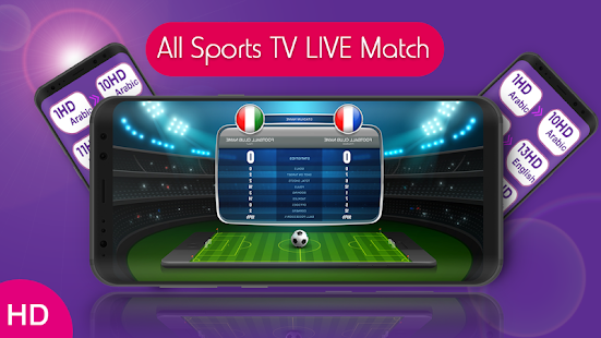 All Sports TV LIVE Match 2018