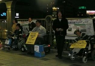 Photo: 宝塚の募金活動