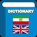 English Persian Dictionary - Farsi Translation icon