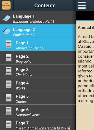 Biography of Imam Ahmad
