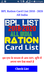 Bpl List East Champaran