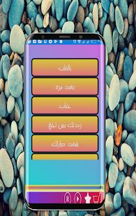 Ahmed Jawad Rah El Zein Songs - náhled