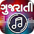 Gujarati Songs & Videos : ગુજરાતી વિડિઓ ગીતો 20  file APK for Gaming PC/PS3/PS4 Smart TV