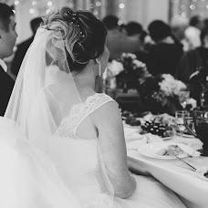 Wedding photographer Svetlana Kudryavceva (svetlanak). Photo of 08.07.2018