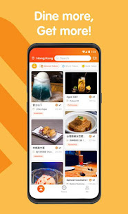 Whoot! - Rewards with Every Meal