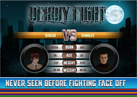 Deadly Fight - Fighting Game- screenshot thumbnail