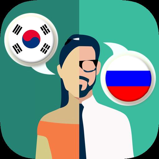 Korean-Russian Translator (app)