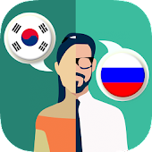 Korean-Russian Translator