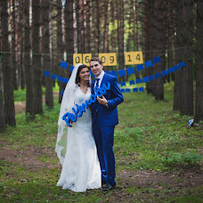 Wedding photographer Nataliya Atamanova (Natalibusinka). Photo of 21.04.2015