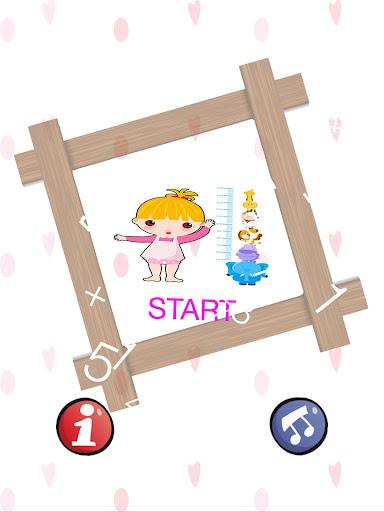 玩教育App|寶寶身高數量免費|APP試玩