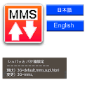 SYUPATTO(3GSwitch,APN Control) icon