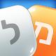 מילה בתוך מילה - משחק חשיבה Download for PC Windows 10/8/7